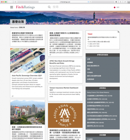 fitchratings.com - Taiwan